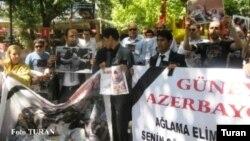 Ankarada zəlzələ qurbanlarına dəstək aksiyası