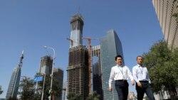 新冠大流行恐懼不散中國經濟增長放緩