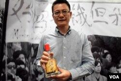 香港支聯會常委陶君行。(美國之音湯惠芸)