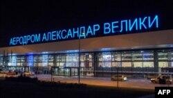 马其顿首都机场2018年1月19日外景(法新社)