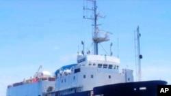 越南的勘探船遭中國海軍驅逐