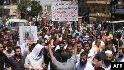 Al-Qoida Suriyada namoyishchilar tomonda