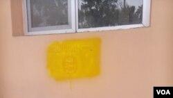 پرچم داعش بر دیوار ساختمان پوهنتون ننگرهار