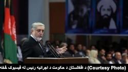 رئیس اجرائیه افغانستان گفت، هنوز هم افرادی، حد و حدود ابراز احساسات خود را درک نکرده اند
