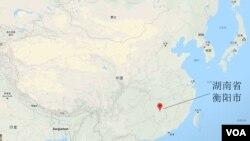 中国湖南省衡阳市