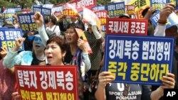 지난해 6월 서울에서 중국 내 탈북자들의 보호와 강제 북송 중단을 요구하는 시위가 벌어졌다. (자료사진)