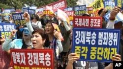 서울에서 중국 내 탈북자들의 보호와 강제 북송 중단을 요구하는 시위가 벌어졌다. (자료사진)