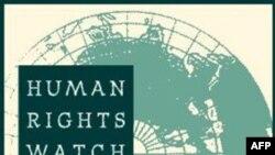 Human Rights Watch Qərbi insan hüquqlarını kifayət qədər dəstəkləməməkdə günahlandırır