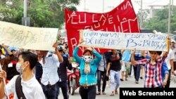 Hình minh họa. Công nhân nhà máy Pouyuen - Việt Nam biểu tình.