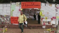 Museum of Egyptian Revolution Vividly Chronicles Uprising