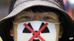 日本反核示威者