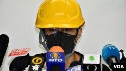 香港反送中運動抗爭者第二次民間記者會化名陳先生的發言人。(美國之音湯惠芸)