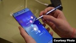 điện thoại Samsung Galaxy Note-7 bị thu hồi năm 2016 (ảnh tư liệu)