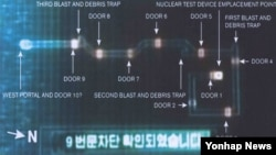 지난 2010년 9월 북한 조선중앙TV에서 보도한 핵실험장의 갱도 내부 구조