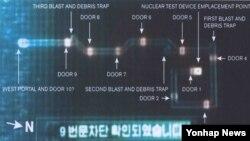 지난 2010년 9월8일 북한 조선중앙TV에서 보도한 핵실험장의 갱도 내부 구조. 한국 국방부가 4일 공개한 사진.