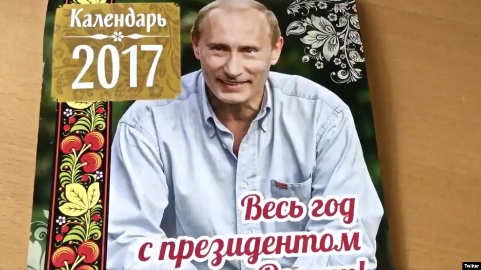 The world has gotten its first look at Russian President Vladimir Putin's official 2017 calendar. (BBC/Twitter Video)