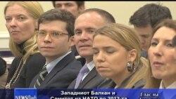Распит на Америкаканската хелсиншка комисија во Вашингтон