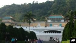 台湾标志性建筑之一台北故宫博物院