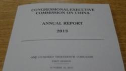 美國國會報告﹕普選與高透明度對香港非常重要