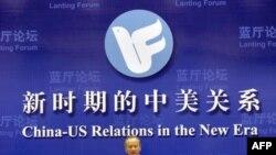 Thứ trưởng Ngoại giao Thôi Thiên Khải nói rằng quan hệ hợp tác chặt chẽ hơn giữa Trung Quốc và Hoa Kỳ là điều tốt cho cả hai nước