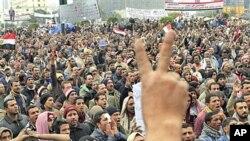 Masu zanga zangar kin jinin shugaba Hosni Mubarak a kasar Masar.