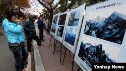 연평도 포격 3주기를 나흘 앞둔 19일 인천시 남구 수봉공원에서 관련 사진전이 열리고 있다.