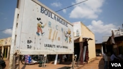 The sign for the Boulangerie R.C.A. is pictured in Bangui, Central African Republic, Dec. 1, 2015. (C. Stein/VOA)