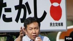 Yukio Edano Sakado, Menteri Ekonomi Perdagangan dan Industri Jepang yang baru (foto:dok).