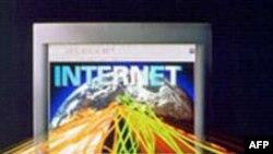 О возможном усилении госконтроля за Интернетом в России