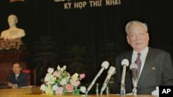 Nhắc tới ông Lê Đức Anh, người ta liên tưởng đến việc Việt Nam mất hàng loạt bãi đá ở quần đảo Trường Sa và vụ thảm sát tại bãi đá Gạc Ma.