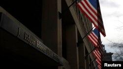 미국 워싱턴의 미 연방수사국 FBI 건물. (자료사진)