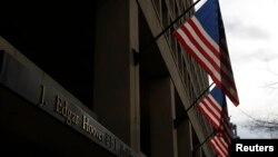 미국 워싱턴의 미 연방수사국 FBI 건물 (자료사진)