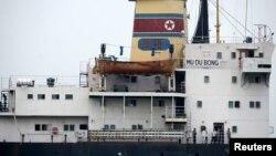 북한 화물선 '무두봉' 호. (자료사진)