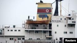 Tàu chở hàng 6.700 tấn Mu Du Bong của Bắc Triều Tiên tại cảng Tuxpan. (Ảnh tư liệu ngày 9/4/2015).