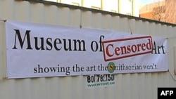 Muzej cenzurisane umetnosti-delo umetnika Majkla Jakavonea
