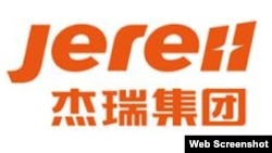 The Jereh Group logo.