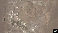 7 Nisan 2021 - İran'ın Natanz'daki nükleer tesisinin uydu görüntüsü