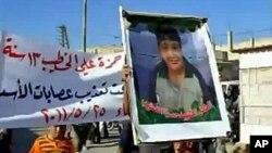 敘利亞示威遊行持續。