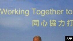 ABŞ-ın baş prokuroru Çin hökumətini Nobel Sülh mükafatı laureatının azad edilməsinə çağırıb