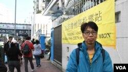 香港島選民何先生 (美國之音特約記者 湯惠芸拍攝 )