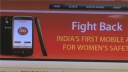 Indian Mobile Phone App Aims to Thwart Sexual Assaults