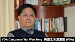 香港冠域商業及經濟研究中心主任關焯照 (攝影:美國之音湯惠芸)