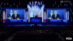 نخست وزیر اسرائیل از طریق ویدئوکنفرانس در این گردهمایی شرکت کرد.