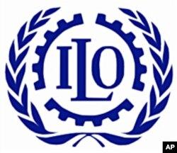 國際勞工組織標徽