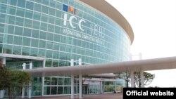 ICC, kotun kasa da kasa