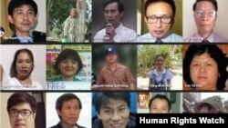 HRW thống kê hơn 100 nhà hoạt động nhân quyền đang bị giam giữ ở Việt Nam nơi là nước chủ nhà của APEC 2017. Tổ chức này kêu gọi chính quyền Việt Nam thả ngay lập tức những tù nhân chính trị đang bị giam giữ.