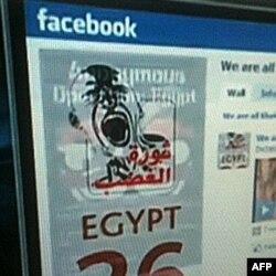 """""""Facebook"""" so'z erkinligi cheklangan jamiyatlar uchun o'ziga xos imkoniyatlar yaratdi"""