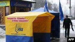 Украина: испытание выборами