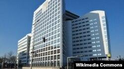 Le siège de la CPI à la Haye. (Wikipedia Commons)
