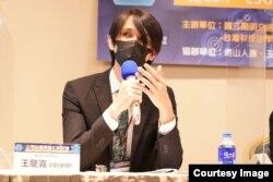 台湾声援中国人权律师网络副召集人王龙宽.(王龙宽提供)